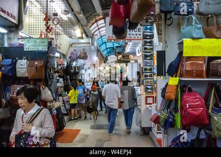 Hong Kong - 21 Avril 2019: Avis de Stanley Market, c'est l'un des principaux sites touristiques à Hong Kong Banque D'Images