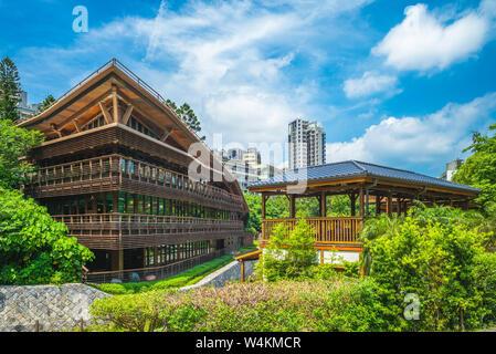 Bibliothèque publique de Taipei, Taiwan Branch Beitou Banque D'Images