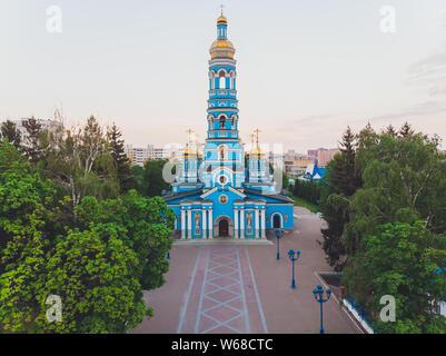La Russie. Ufa. L'église de la Nativité de la Bienheureuse Vierge Marie.