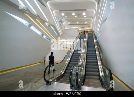 Hong Kong 15 mars 2018: l'intérieur de l'École de Polyu Jockey Club Design Innovation Tour à Hong Kong, un bâtiment de l'Université polytechnique de Hong Kong