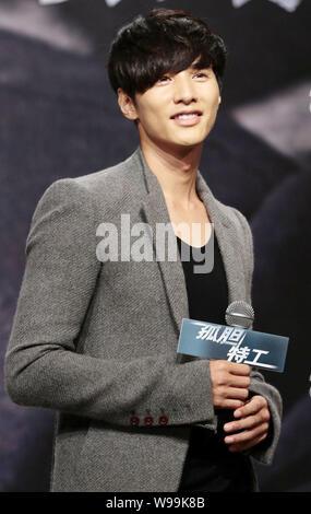 L'acteur sud-coréen Gagné Bin assiste à une première pour son nouveau film, cet homme de nulle part, à Beijing, Chine, 15 septembre 2011. Banque D'Images