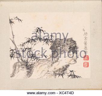Paysages miniatures. Artiste: Zhang Zongcang (Chinois, 1686-1756); Période: de la dynastie Qing (1644-1911); Date: 1751-54 datables, Culture: la Chine; Banque D'Images