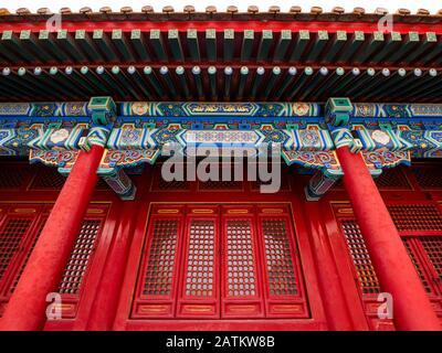 Edificio riccamente decorato nella Hall of Supreme Harmony Courtyard, la Corte Esterna, la Città Proibita, Pechino, Cina, Asia Foto Stock