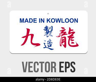 Il vettore isolato tradizionale Hong Kong retro stile logo design, mostra made in Kowloon in cinese Foto Stock