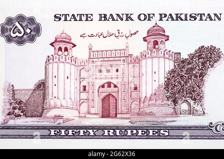 Alamgiri porta del Forte di Lahore a Lahore da denaro pakistano