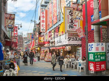 Giappone, Asia, Kansai di Osaka, città di Shin Sekai Tennoji, colorato, spot pubblicitari, pubblicità, intrattenimento, Foto Stock