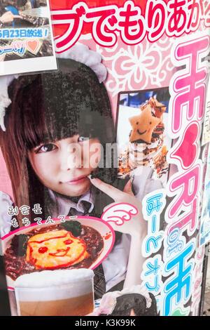 Giappone, Hoshu, Tokyo, Akihabara, Maid Cafe Billboard Foto Stock