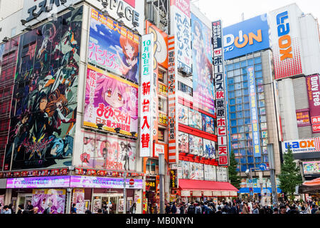 Giappone, Hoshu, Tokyo, Akihabara, Scene di strada Foto Stock