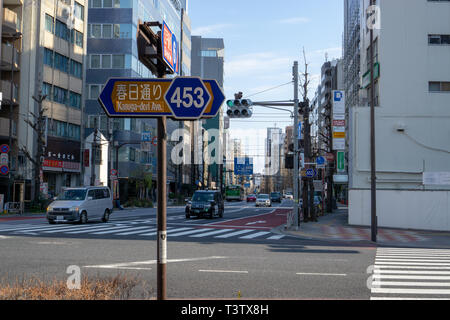 Mi è piaciuto esplorare meno turistica aree di Asakusa per raccoglierne barlumi nella vita di tutti i giorni e meno esplorati e fotografati parti di Asakusa a Tokyo. Foto Stock