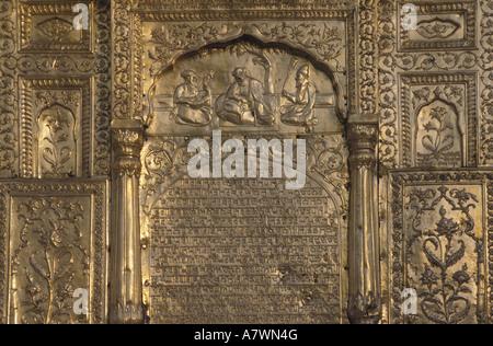 Particolare della facciata al cancello principale del tempio d'Oro (Hari Mandir), tempio principale del sikhismo, Foto Stock