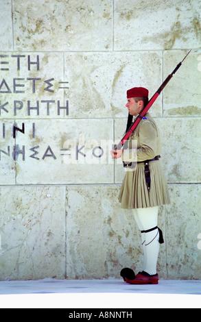 Soldato greco - Atene, Grecia Foto Stock