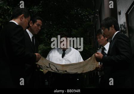 20-seiki shônen ventesimo secolo ragazzi anno 2008 Direttore Yukihiko Tsutsumi Takashi Ukaji, Hidehiko Ishizuka, Foto Stock