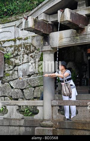 Non Otawa taki. Kiyomizu dera tempio. Il protocollo di Kyoto. Kansai. Giappone Foto Stock
