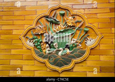 La Città Proibita di Pechino CINA Pechino royal palace all'interno di città urna di bronzo dettaglio nel cortile Foto Stock
