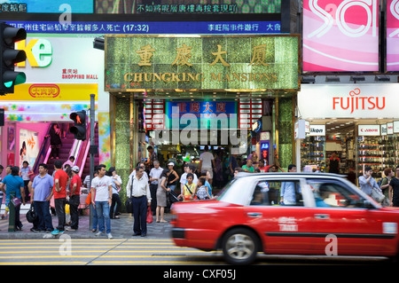 Chungking mansions ingresso, hong kong Foto Stock