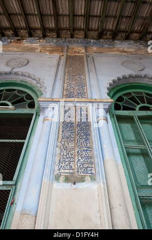 Script islamica dipinta sulla moschea arcuata nel muro della Hugli Imambara, sulla banca del fiume Hugli, West Bengal, India Foto Stock