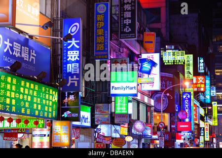 Insegne al neon in Taipei, Taiwan. Foto Stock