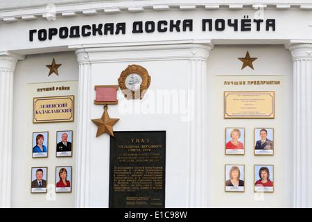 Città onore Board con Lenin Ordine & stella Gold Medal ,Nakhimov Square, Sebastopoli, Crimea, Russia Foto Stock
