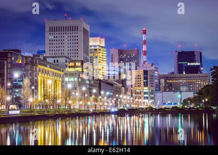 Tokyo, Giappone paesaggio urbano di quartiere Marunouchi. Foto Stock