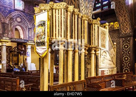 Interno di San Sergio e Bacco chiesa nel quartiere copto del Cairo Vecchio. Foto Stock