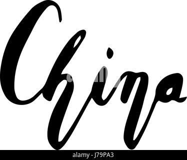 Cina manoscritta lettering. Moderno stile Brush. Isolato su sfondo bianco. Vettore Foto Stock
