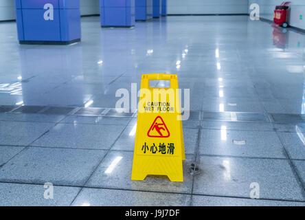 Pavimento bagnato foto e vettori gratis