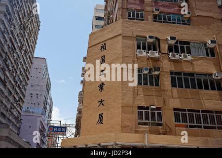 Kai Hing è un settore industriale e il deposito del distretto di Hong Kong Foto Stock