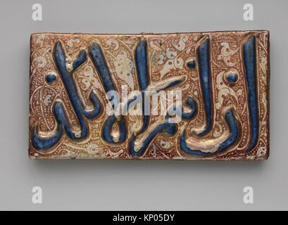 Piastrella del xiii secolo realizzato in iran stonepaste
