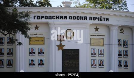L'Ucraina. Sebastopoli. Città scheda d'onore. 1952. Da A. Larionova e D. Menšikov. Foto Stock