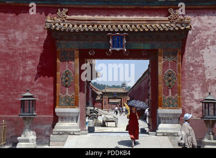 Porta Nord,Città proibita,Beijing, Cina Foto Stock