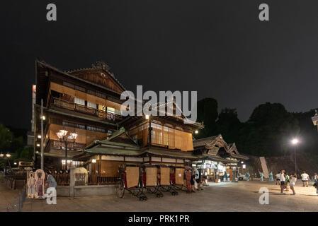 MATSUYAMA, Giappone - 25 giugno 2017: Dogo Onsen bath house. Si tratta di uno dei più antichi bagni case nel paese. Foto Stock