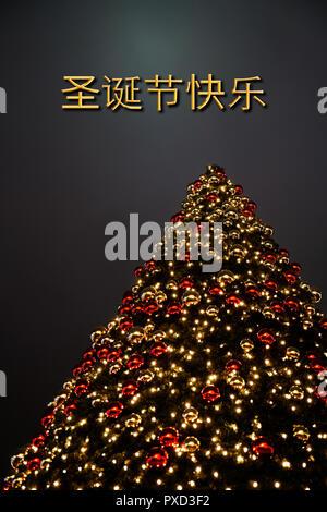 Auguri Di Buon Natale In Cinese.Il Testo In Cinese 聖誕快樂 Significa Buon Natale Che Si Trova