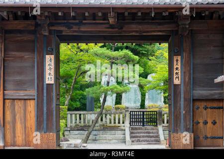 Kiyomizu-dera tempio (Patrimonio Mondiale dell'UNESCO), Kyoto, Giappone Foto Stock