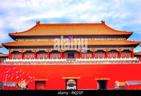 Meridian Gate Gugong Palazzo della Città Proibita di Pechino a parete in Cina. Il Palazzo Imperiale, costruito nel Seicento nella dinastia Ming. Foto Stock