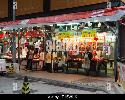 Central, Hong Kong - 4 Novembre 2017: Immagine di un maiale negozio vicino a Gage street. Foto Stock