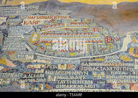 Il più antico noto mappa della città santa di Gerusalemme nella chiesa bizantina di San Giorgio. Madaba, Giordania. Foto Stock