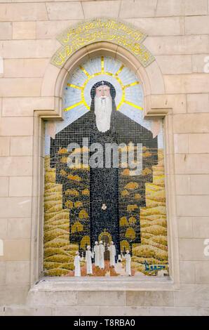 Mosaico Outdoor presso la Chiesa Copta chiesa pensile (o di Santa Vergine Maria la Chiesa Copta Ortodossa) in Il Cairo Egitto Foto Stock