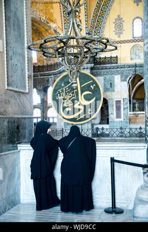 Hagia Sophia, Istanbul, regione di Marmara, Turchia, Europa Foto Stock