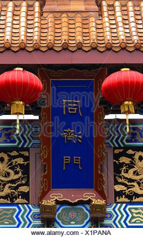 Dettagli sul gateway per il Canada la più antica Chinatown in Victoria British Columbia. Foto Stock